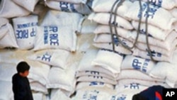 联合国粮食署援助朝鲜的粮食