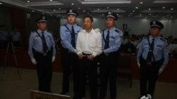 濟南中級法院宣判現場(濟南中級法院微博)