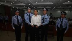 济南中级法院宣判现场(济南中级法院微博)