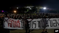 Thailand Student Protests