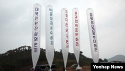한국의 탈북자 단체 소속 회원들이 지난해 10월 대북 전단 20만장을 북쪽을 향해 띄워보냈다. (자료사진)
