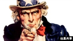 """""""Uncle Sam"""" o el Tío Sam es la personificación del gobierno de EE.UU."""