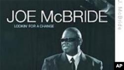 Jazz Meets Pop on McBride's New Album