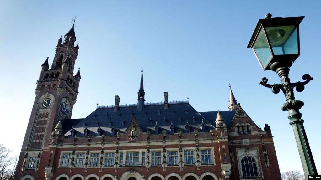International Court of Justice ICJ