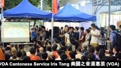 約150人參與本土派旺角街頭奧運直播 (美國之音湯惠芸)