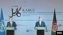 Međunarodna konferencija o Afganistanu: Moramo i... hoćemo