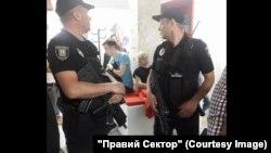"""Фото зі сторінки """"Правого Сектору"""" у Facebook"""