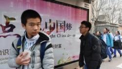 时事大家谈:中国风向突变,我的国为何又不厉害了?