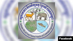 "Logo of ""Cambodian Wild Life, Forest, Fisheries Protection and Conservation"" organization captured from its Facebook page."