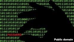 美國指控中國盜竊商業機密.