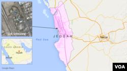 U.S. Consulate in Jeddah, Saudi Arabia