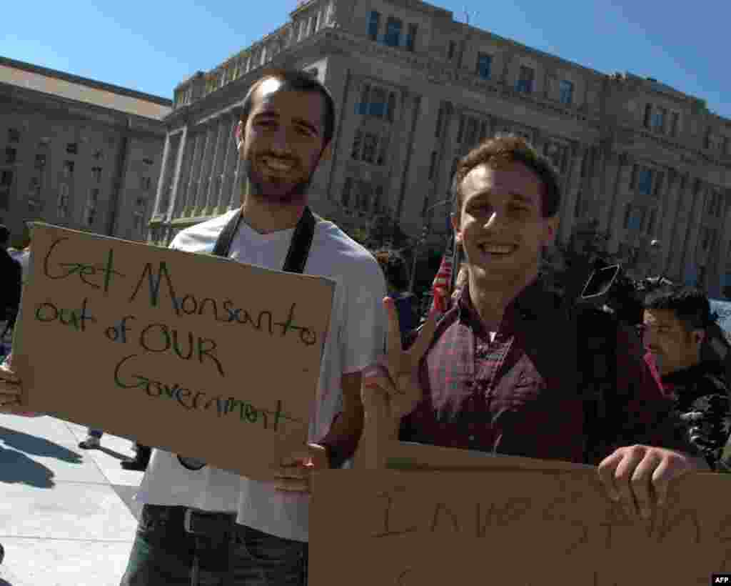 Студенты университета Мэриленда считают, что правительство должно вкладывать деньги в общество