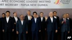 APEC ထိပ္သီးညီလာခံ
