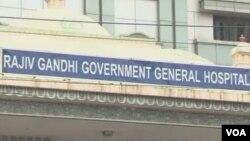 印度泰米尔纳德邦最大的公立医院,拉吉夫•甘地医院(视频截图)