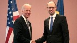 U.S. Support For Ukraine