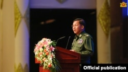 Senior General Min Aung Hlaing