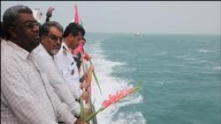 مراسم سالگرد سرنگون شدن هواپیمای مسافربر ایران در خلیج فارس