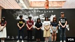 香港大專學界2019年6月2日在香港大學舉辦聯校六四30周年論壇。(美國之音湯惠芸攝)