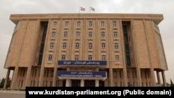 KRG parliament