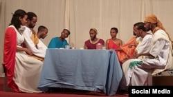 Sele theater Gondor University students