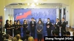 台湾举行抗战纪念活动 (美国之音张永泰拍摄)