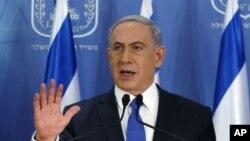 Netanjahu: Moramo da budemo strpljivi i rešeni da nastavimo borbu