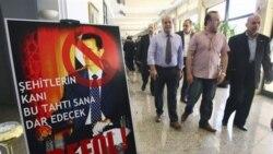 ناراضیان سوری پیشنهاد بخشودگی دولت را رد می کنند