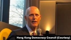 聯邦參議員斯科特(Sen. Rick Scott, R-FL)2020年3月9日對香港民主委員會成員發表講話。