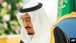 Sarkin Saudiyya Salaman