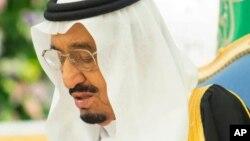Sarki Salman na Saudiya