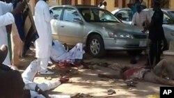 """Hukumomi Sun Gano Sirrin Kunar Bakin Wake Na Boko Haram - 6""""53'"""