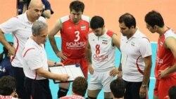 شکست والیبال ایران در دومین گام