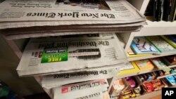 售報攤有售華盛頓郵報。