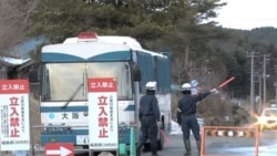 Японская деревня разделена линией отчуждения