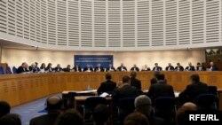 Sud za ljudska prava u Strasbourgu