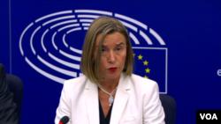 Federica Mogherini berpirsa siyaseta derve ya Yekêtiya Ewrupa