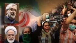 درخواست ۴۰۲ فعال سیاسی و مدنی برای راهپیمایی اعتراضی سه شنبه