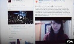 學民思潮成員周婷在社交網站上載英語短片,呼籲國際關注香港禁書商失蹤事件。(美國之音湯惠芸攝)