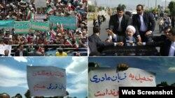 İran prezidenti Həsən Ruhani Urmiyədə