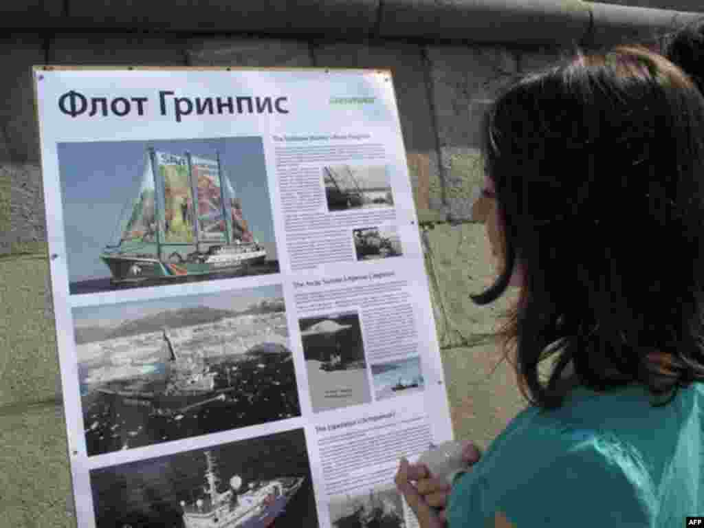 Флот Гринписа завоевывает моря и океаны