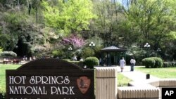 미국 알칸소 주의 핫 스프링스 국립공원(Hot Springs National Park)