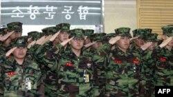 Южнокорейские морские пехотинцы