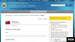 美国国务院公民旅行栏目页面截图。