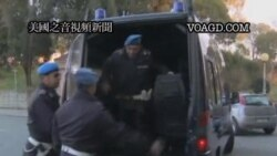 2012-01-18 美國之音視頻新聞: 意大利郵輪傾覆搜救工作暫停