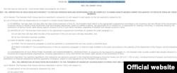 美国制裁叙利亚违反人权法案条文(国会图书馆)