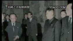2011-12-21 美國之音視頻新聞: 金正恩繼續率領弔唁金正日活動