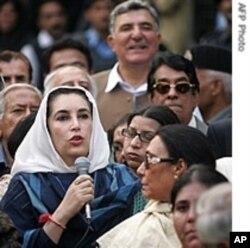 قیادت اور کارکنوں میں اختلافات کے بیچ پیپلز پارٹی کا یوم تاسیس