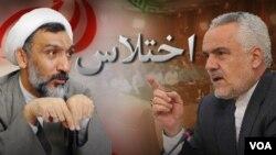 رحیمی و پورمحمدی یکدیگر را به فساد مالی متهم می کنند