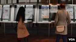 Η Φωτογραφία είναι από το Newseum στην πόλη της Ουάσιγκτον, όπου κάθε πρωί αναρτώνται τα πρωτοσέλιδα των σημαντικότερων εφημερίδων από ολόκληρο τoν κόσμο