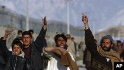 خۆپـیشـاندانی دژ به ئهمهریکا له ئهفغانسـتان بهردهوامه